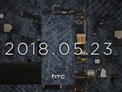 HTC U12+渲染图曝光 三种配色/售价超5000元