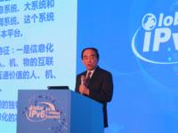周宏仁:全球信息化发展出现新的重大拐点