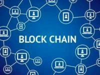 如何通过区块链技术进行分布式访问控制?