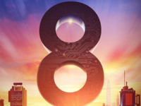小米8确定5月31日深圳发布 多新品献礼8周年