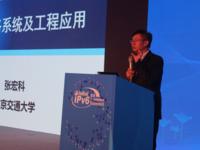 北交大张宏科:新型网络系统及工程应用