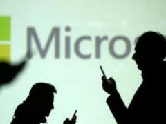 微软谷歌现新芯片漏洞 英特尔和AMD等受影响