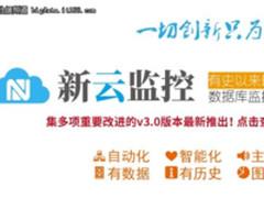 专访新数科技王伟斌:AI时代,DBA的定位是啥?