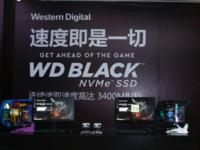西数推出新款游戏固态硬盘 提升游戏体验