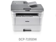 Brother发布智印系列黑白双激光打印产品