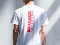5月29日要开发布会 魅蓝6T被曝用展讯处理器