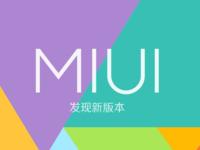 小米深圳发布会:小米8/MIUI10将一同发布