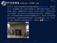 赵明确认荣耀新品手机将应用很吓人的技术