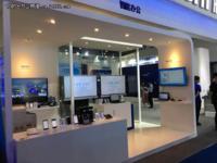 腾讯云峰会:MAXHUB助力企业打造智能办公