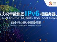 抓住IPv6发展机遇,构筑国家竞争新优势