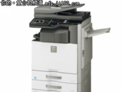 稳定实用之选:夏普MX-2638NC 电商行情
