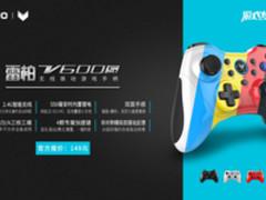 救赎之路-雷柏V600S手柄动作冒险游戏推荐
