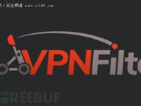 VPNFilter大规模来袭 50万台路由器被感染