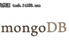 一把双刃剑:关于MongoDB的学习和避坑