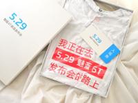 魅蓝6T发布会看点汇总:双摄百元全面屏手机
