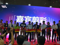 广东现代办公行业年会暨办公博览会成功举办