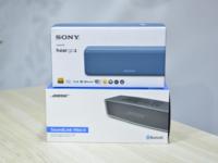 硬碰硬!索尼HG10挑战BOSE SoundLink Mini2