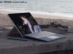Windows二合一更Pro 毕业季变形本精选