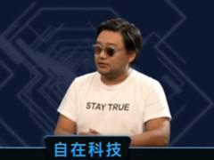 魅蓝6T发布会回顾:李楠的自在科技轻松调侃