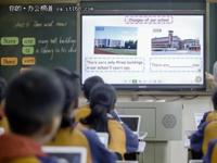 希沃易课堂案例 人人通助力教育信息化2.0