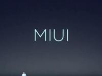 MIUI 10发布:AI加持,单摄能拍出虚化效果