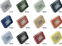 JBLGO2音乐金砖二代便携式蓝牙音响缤纷上市