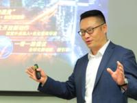 深耕中国市场 Hitachi Vantara双增长的秘密