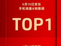 魅族京东超品日夺6个第一 Note6和PRO 7爆款