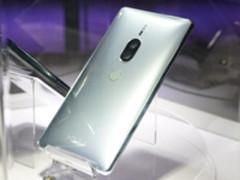 索尼XZ2 Premium国行发布 猜价格赢体验机会