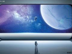 骁龙845+8G vivo NEX售价曝光:4498元!