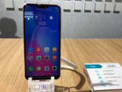 6月26日上市 海信AI手机H20现身CES Asia