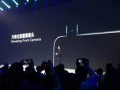 vivo NEX旗舰手机正式发布:售价3898元