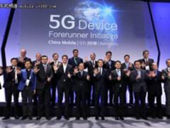 聚焦用户体验 OPPO获5G应用征集大赛一等奖