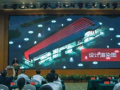 万魔布局智能产业 打造中国声学产业基地