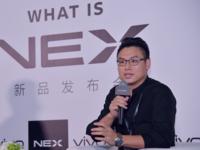 vivo NEX,vivo品牌再升级路上的急先锋