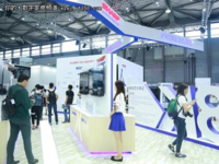 AIoT智能家庭布局建立 富连网出击CES亚洲