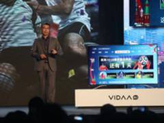 海信世界杯版AI电视系统亮相CES Asia 2018