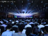 解读:第六届中国网络安全大会十大热词集锦