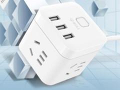 公牛白色魔方智能USB插座 618活动价格65元