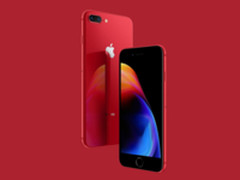 618大促别错过 iPhone 8红色特别版仅4388元