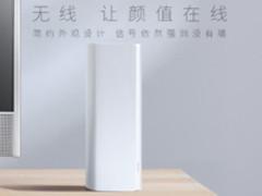 打造专属智能生活 斐讯K2T无线路由器699元