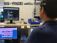 vivo与高通合作研制手机5G毫米波天线阵列