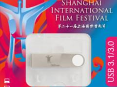 记录永恒瞬间!金士顿与上海国际电影节合作