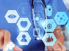 细数区块链技术在医疗保健中的五个优势