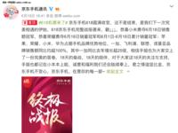 荣耀倪嘉悦专访:用真实的数据赢得信任