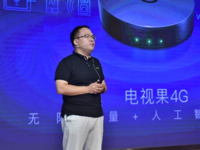 爱奇艺电视果4G发布 4G和WiFi双模式投屏