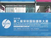多作品入选 努比亚出席深圳国际摄影大展