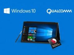 骁龙1000移动平台曝光 专为Win10 PC开发