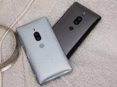 独家双摄黑科技 索尼XZ2P国行即将发布