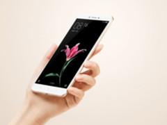 小米Max3 Pro手机宣传页曝光 骁龙710加持